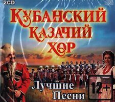 2 CD -Kuban Cossack Choir KUBANSKIY KAZACHIY KHOR 2CD BEST SONGS- brand new