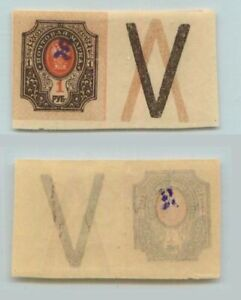 Armenia-1919-SC-75a-mint-handstamped-c-violet-f7110