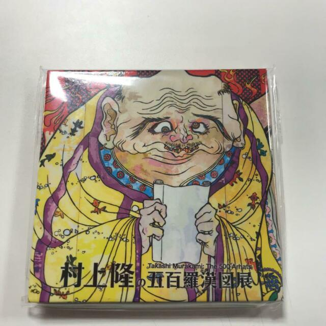 Takashi Murakami The 500 Arhats Miniature Art Book 2015 Japan Limited