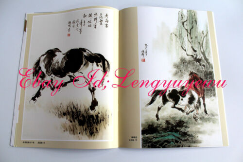Chinese Painting Book Sumi-e How to Draw Horse Tattoo Flash Design Reference