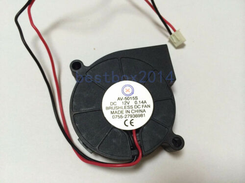 1pcs Brushless DC turbine blower cooling fan 12V 2pin 5015s 50mm 50x50x15mm 5cm