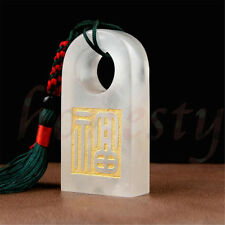 White Frozen Jade Chinese Character Fu Carving Seal Sculpture Name DIY Stone New