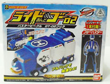 Bandai Tokumei Sentai Go-Buster - BLUE BUSTER Ride & Go 02 Vehicle Key Go-Buster