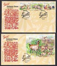 2015 MALAYSIA FDC - FARM ANIMALS WOODEN