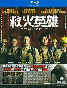NEW-2014-Hong-Kong-Movie-REGION-A-Blu-Ray-As-the-Light-Goes-Out-Nicholas-Tse