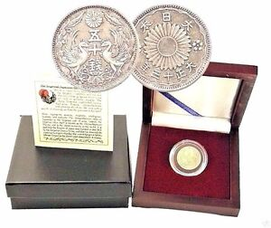 Imperial-Japanese-Silver-Coin-50-Sen-With-Presentation-Box-COA-amp-Information