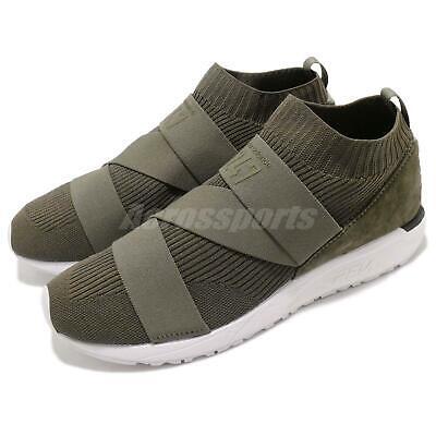New Balance MRL247KG D 247 Knit Olive Foliage Green Men Running Shoes MRL247KGD | eBay