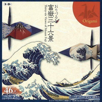 Japanese Origami Paper 48sheets / Thirty-six Views of Mount Fuji Crane / 15cm