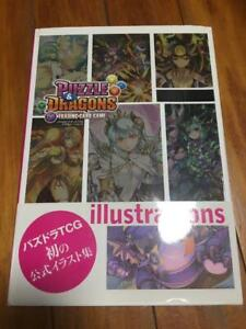 Puzzle-and-Dragons-Trading-Card-Game-Illustrations-Book-TCG-Artworks