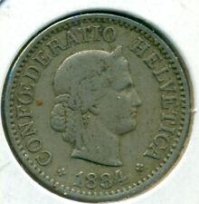 стоимость монеты 10 рублей 2008 г сергия радонежского