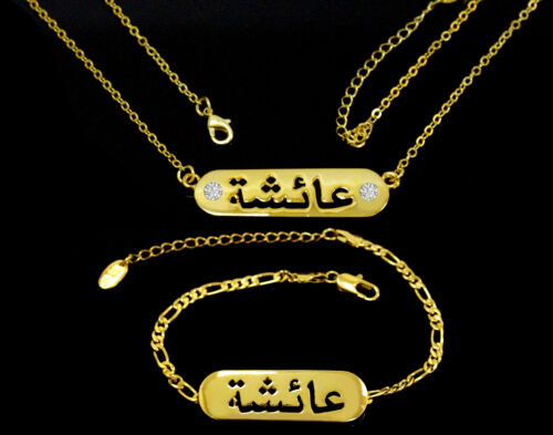 Aisha Name Necklace /& Bracelet 18K Gold Plated Jewellery Eid Gift Set For Her