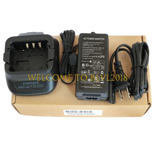 KSC-43 Desktop Charger For Kenwood TK-2000E TK-2302E TK-3401DE TK-3501E RADIO