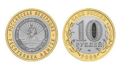 RUSSIA 10 ROUBLES Republic of Kalmykia 2009 BI-METALLIC COIN UNC