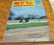 May 1979 Issue/KOKU-FAN Airplane Magazine