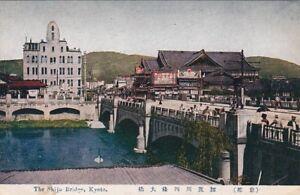 Postcard-The-Shijo-Bridge-Kyoto-Japan
