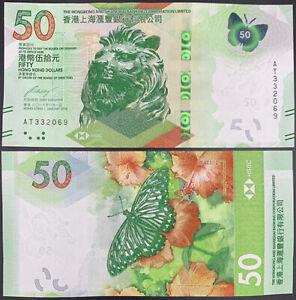 HONG KONG 50 DOLLARS 1994 P 202 HSBC UNC