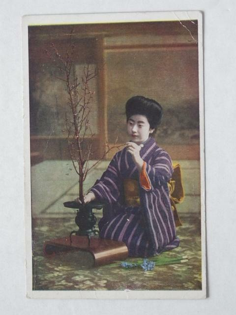 Japanese Old Postcard Oiran Geisha Maiko Woman 1-722 1918-1932