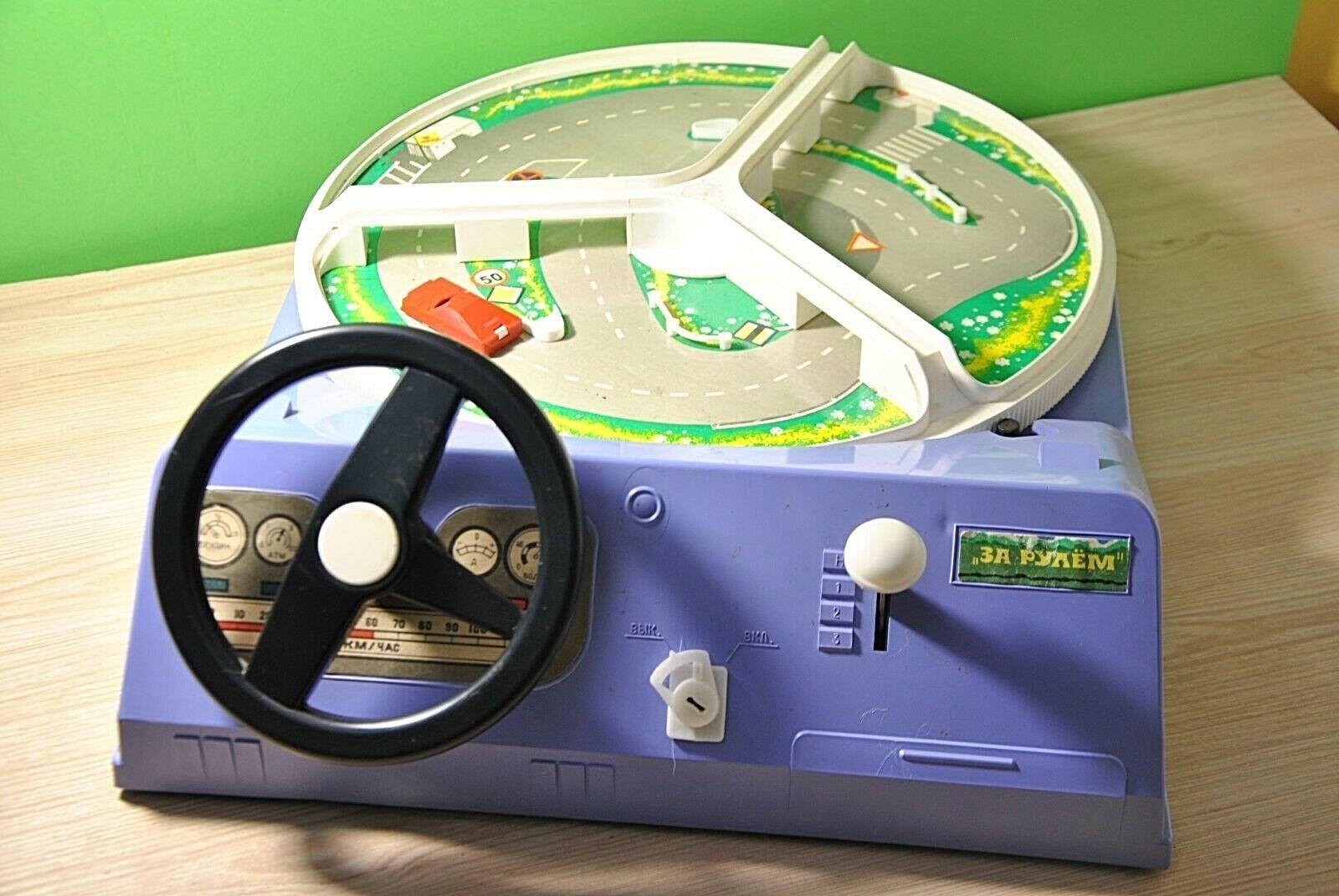 Big Rusia Soviética niños primitivo de conducción coche Simulador. funciona.