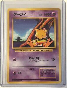 063 Abra Japanese Pokemon Base Set