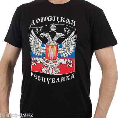 T-shirt Donetsk national republic. Novorossiya DNR Donbass resistance NEW RUSSIA