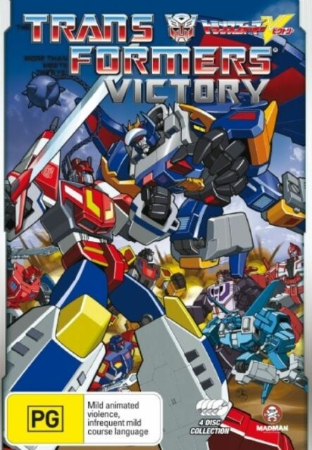 Transformers - Victory (DVD, 2008, 4-Disc Set) Like New