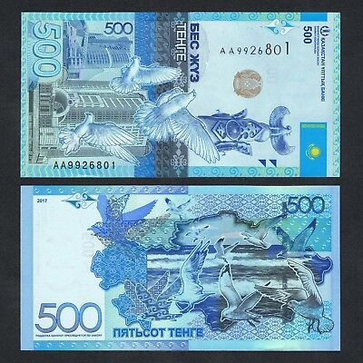 KAZAKHSTAN 500 TENGE 2017 P NEW REDUCE SIZE UNC