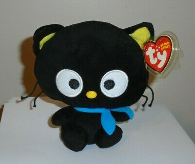 Hello Kitty Friend 6 Inch MWMT Ty Beanie Baby ~ CHOCOCAT