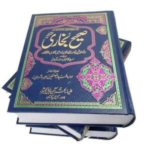 Urdu To Arabic Translation Book