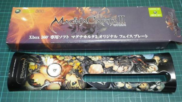 Magna Carta 2 Tears of Blood XBox 360 Face Plate Very Rare! Amazing 4 Fans!