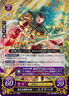 Fire Emblem 0 Cipher the Sacred Stones Trading Card TCG P11-001PR FOIL Eirika
