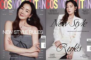 Cosmopolitan Korea 2021 March Cover Choi Jiwoo, NCT Jungwoo&Doyoung +Tracking