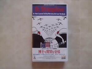 Stanley Kubrick  DR. STRANGELOVE  japanese horror movie  VHS