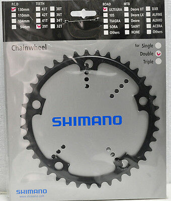 Shimano Ultegra 6700-G and 6601-G 130mm BCD 10-Speed Bicycle Chainring
