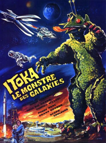 3245.Itoka Le Monstre des Galaxies Sci-Fi movie film POSTER.Room Home art decor