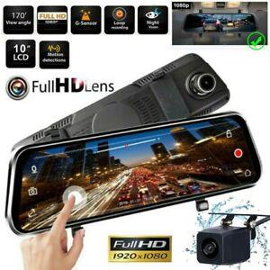 HD-1080P-10-0-034-Voiture-DVR-retroviseur-double-lentille-camera-Dash-Cam-Recorder