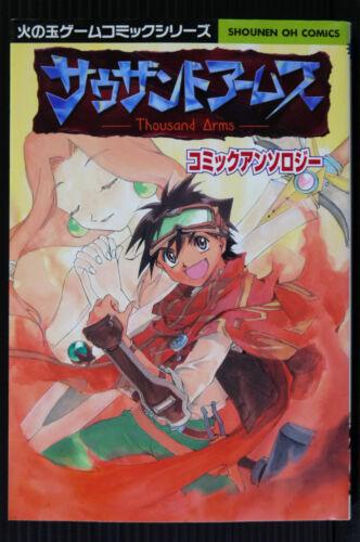 JAPAN Thousand Arms Comic Anthology doujinshi manga book