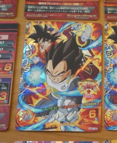 DRAGON BALL Z DBZ DBS HEROES CARD PRISM HOLO CARTE HGD7-36 SR DBH SUPER RARE **