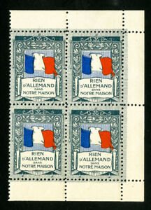 France-Stamps-XF-Notre-Mason-OG-NH-Scarce-Block-of-4