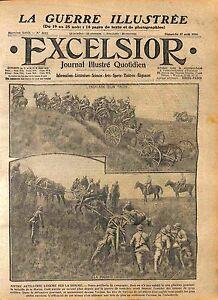 Artillerie-de-Campagne-Poilus-Artilleurs-Bataille-de-la-Somme-WWI-1916