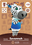 Animal-Crossing-Villager-Amiibo-Fan-NFC-Card-tag-UK-Stock-Free-1st-Class-Post miniatuur 6
