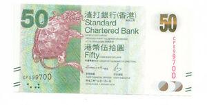 Hong-Kong-50-Chartered-Bank-2016-FDS-UNC-pick-298e-rif-4065