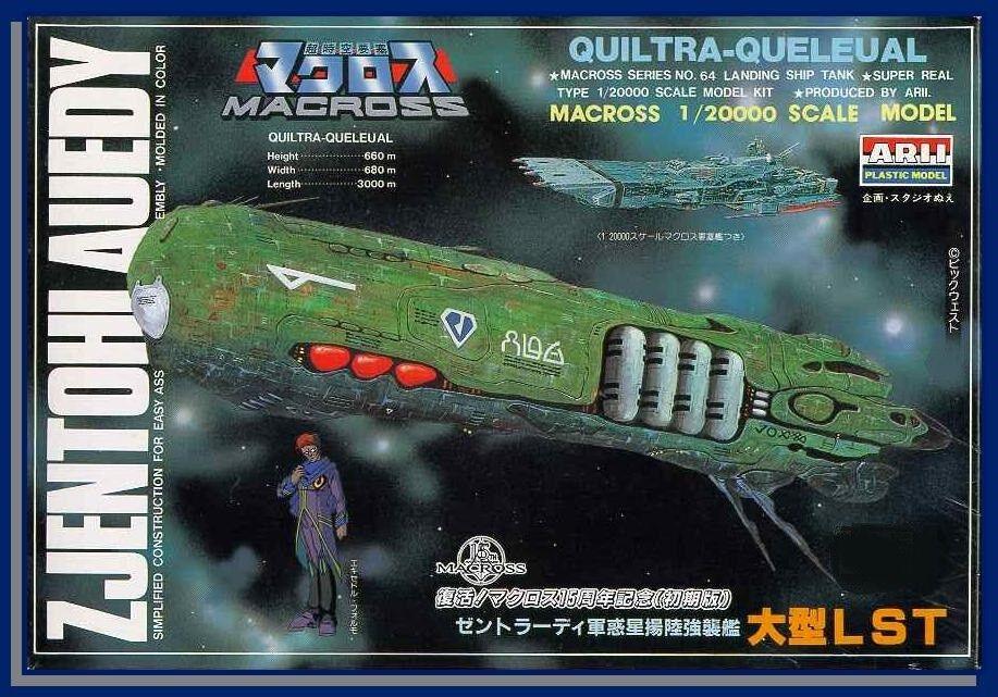 ARII Zjentohlauedy    Quiltra-Queleual Landing Ship Tank AR-332-300  Macross ee0