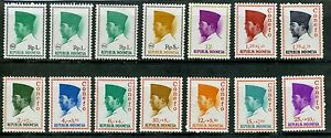 1964-6-Indonesia-stamps-President-Sukarno-MNH-or-MLH