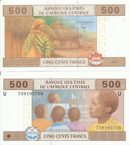 Central-African-St-CAMEROUN-CAMEROON-500-Francs-2002-2018-UNC-Pick-NEW