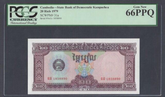 "Cambodia 20 Riels 1979 Pick# 31a PCGS: 66 PPQ ""Gem New""(#937)"