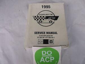 1995-CHEVROLET-CORVETTE-SERVICE-SHOP-REPAIR-PRELIMINARY-MANUAL