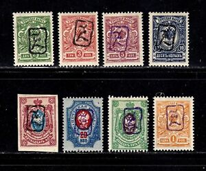 Armenia stamps #31a - 44, MHOG, VVF, 1919, missing a few, SCV $47.00