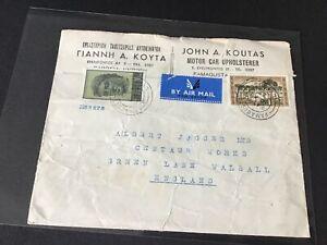 Cyprus-1963-motor-car-upholsterer-stamps-cover-Ref-R28718
