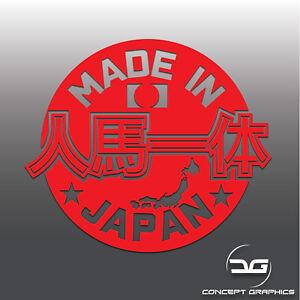 Made-in-Japan-Rising-Sun-Flag-Funny-JDM-Japanese-Drift-Car-Vinyl-Decal-Sticker
