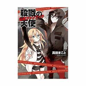 Official-fan-book-Satsuriku-no-Tenshi-Angels-of-Death-Art-design-works-JP